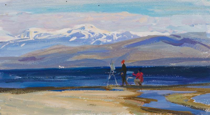 Blue Baikal